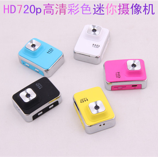 HD --- camcorder fashion color candy color 720P sports camera --- PC camera with bracket