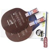 Yasaka yeo 7 Настольный Теннисный станок для резки теннисных ракетов ракетки из углепластика ракетки Спортивные pingpong весла
