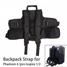Рюкзак для переноски на адаптер ремня чемодан плечо чехол для DJI Phantom 4/Pro вдохновлять 1 Inspire 2