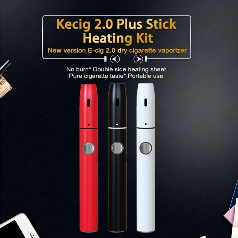 Kecig-2.0-plus-En-1