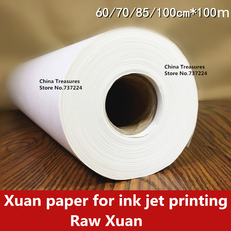 Chinese Bamboo Xuan Paper for Ink Jet PrintingChinese Bamboo Xuan Paper for Ink Jet Printing