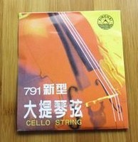 Free Shipping Professional Cello String 791 New Style Of Cello String Cello String