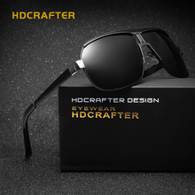 HDCRAFTER Cool Male oculos Polarized Sunglasses Men Luxury Brand Vintage Sun Glasses 2017 Fashion Sunglass gafas de sol hombre