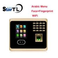 히브리어 메뉴 WiFi UF100Plus Tcp/ip + Wifi 생체 인식 얼굴 시간 기록 출석 시스템|얼굴인식장치|보안 & 보호 -