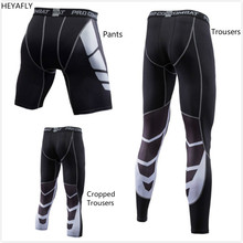 Men's Sports And Fitness Tights  Basketball  Trouser  Running, Elastic And Fast Drying Cropped Trousers Bodybuilding Trousers sunflower printed cropped running tights