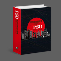 Designer International Creative HD PSD Gallery (Design Book + PSD/42DVD) Fashion Design