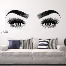 YOYOYU Beauty Salon Art Vinyl Wall Sticker Eyes Eyelashes Girl Bedroom Removeable Decal Living Room Home Decoration Poster ZX398