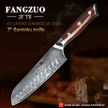 FANGZUO High Quality 7inch Santoku Knives Damascus Steel Chef Kitchen Sharp Cleaver Gift Knife Colourwood Handle