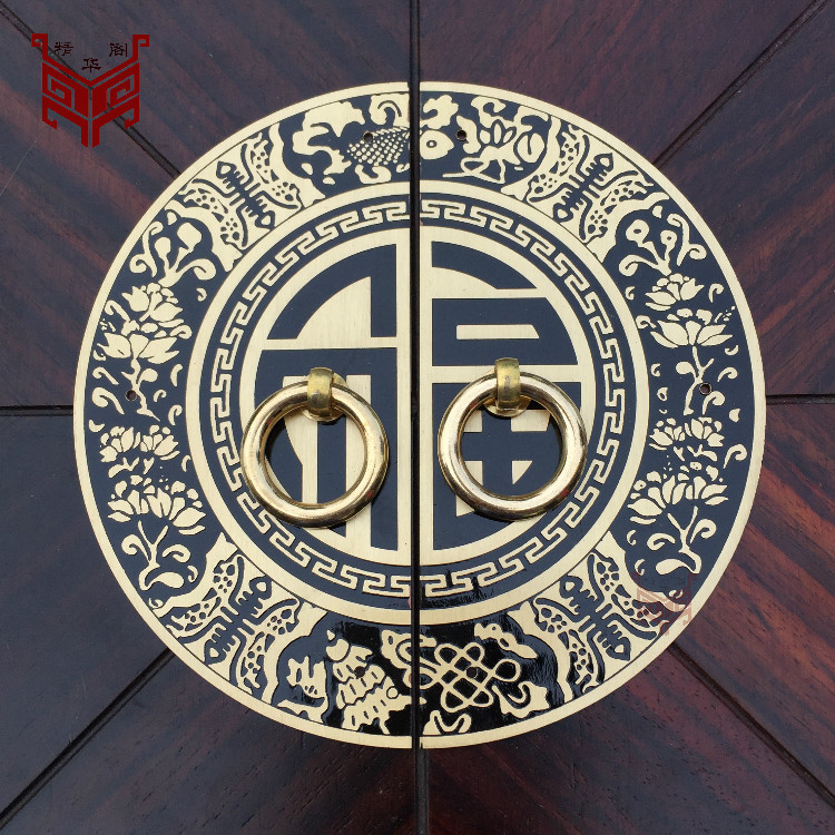 The new Chinese antique furniture of Ming and Qing Dynasties copper copper fittings door cabinet handle round door wardrobe coppThe new Chinese antique furniture of Ming and Qing Dynasties copper copper fittings door cabinet handle round door wardrobe copp