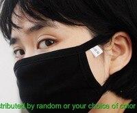 Шелковая Маска 100% натуральный шелк вязать маска для лица УФ пыли Зима дыхание один размер