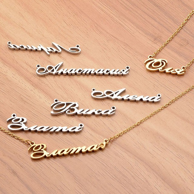 Exclusive custom name signature necklaces plans to custom exclusive custom name signature necklaces plans to custom stainless steel jewelry design customized your own aloadofball Choice Image