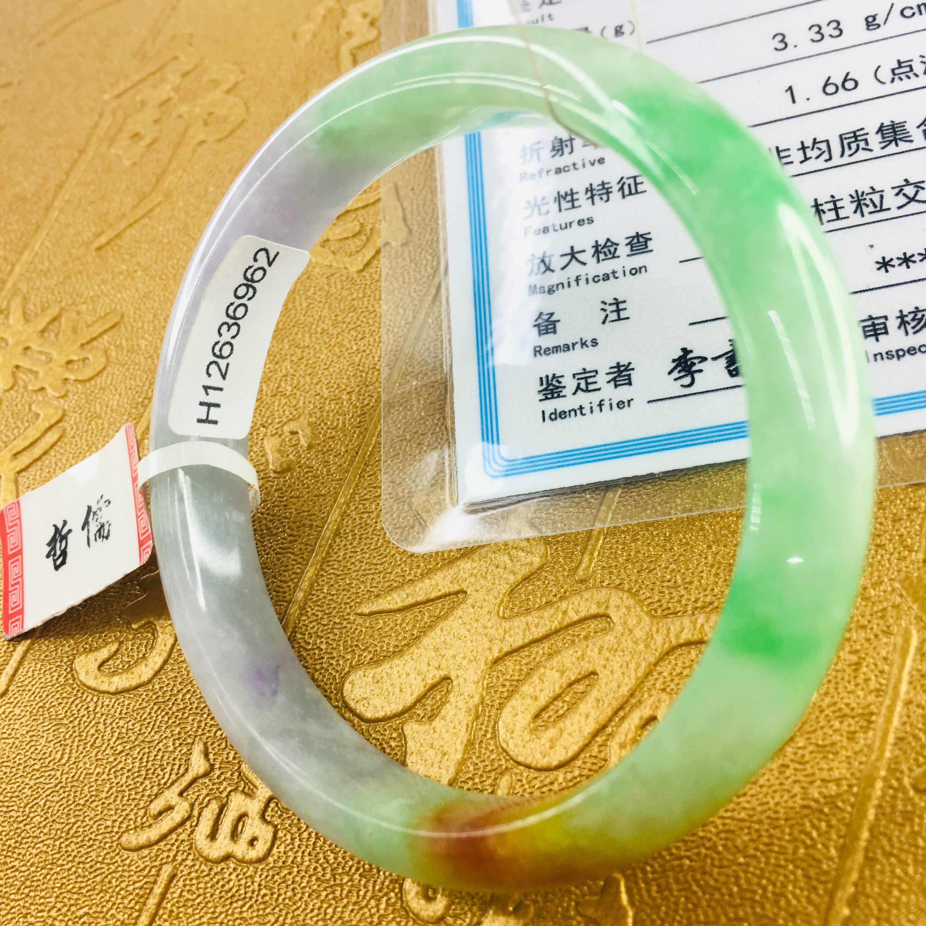 ส่งใบรับรองธรรมชาติ Jadeite สร้อยข้อมือแกะสลักสีม่วง Tricolor 54-61 มม.สร้อยข้อมือผู้หญิงของขวัญเครื่องประดับ