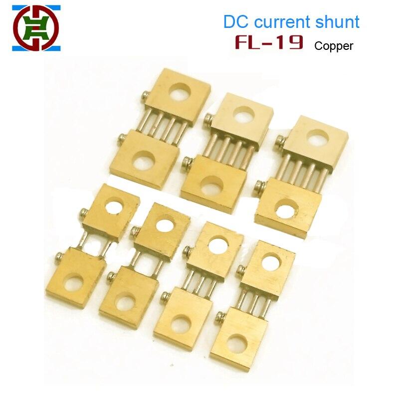 YDT FL-19 inverter welder diverter 100A 200A 300A 400A 500A 600A 75mv ,copper material dc current shunt