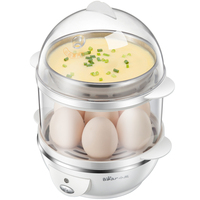 Bear ZDQ 206 Multifunction Double Layer Mini Stainless Steel Egg Boiler Boiled Egg Machine Steamer Automatic Power Off Anti dry
