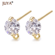 DIY Earrings Jewelry Components Hypoallergenic Stud Earrings Hooks Micro-inlaid Zircon Plated 14 K Real Gold Earring Accessory