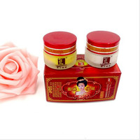 Lulanjina Whitening Cream Spot Remover Natural Ginseng Extract Day Night