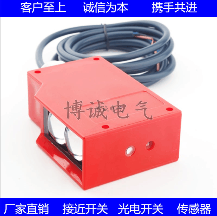 Spot Car Wash Special Photoelectric Switch E100-DS700M1 Diffuse Reflection Waterproof G139-2A5JC Distance
