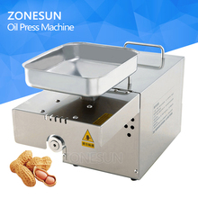 Home Automatic Oil Press Machine Nuts Seeds Oil Presser Pressing Machine All Stainless Steel High Oil Extraction