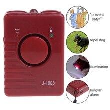 Отпугиватель собак для останова лая анти коры ультразвуковой светодиодный свет устройство для тренировки домашних животных Прямая поставка