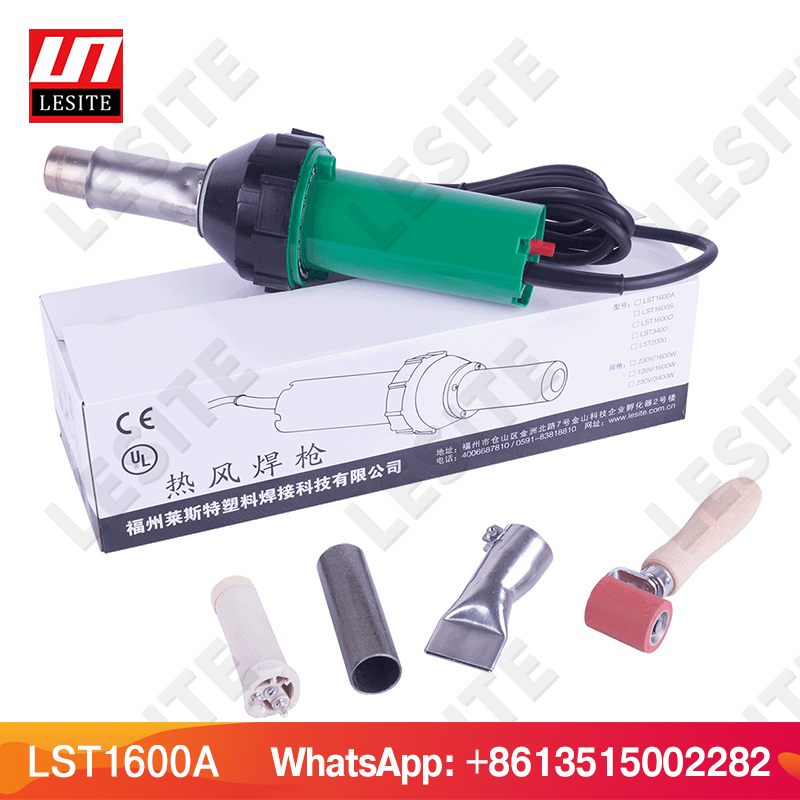 LESITE LST1600 Hot air gun plastic welding gun pistola torch welder HDPE welding gun pe hot gun welder ems dhl fast shipping 230v 3000w heat element for for heat gun handheld hot air plastic welder gun plastic welder accessories