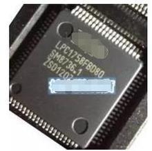 100% новый Бесплатная доставка lpc1758fbd80 lpc1758fbd lpc1758 NXP qfp80-mcu lpc1758f