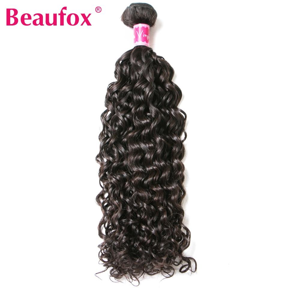 Beaufox Brazilian Water Wave Hair Bundles 100% Remy Human Hair Extensions Bundles Can Bu ...