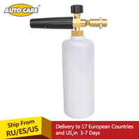 Car Washing Foam Lance High Pressure Soap Foamer Foam Gun For Karcher K1 K7 K Series