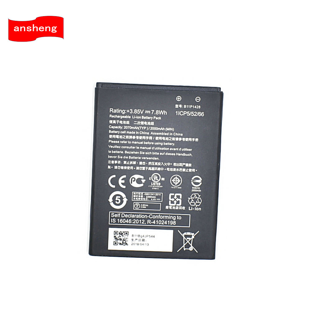 sumicorp.com Sony ACC-TRW Akku Zubehr Kit mit BCT-RW Ladegert ...