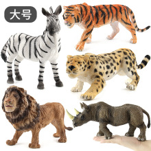 big size Toys & hobbies tiger dolls anime figure plastic animals action toys set educational for children boys