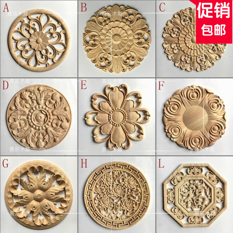 European applique flowers, Interior Cabinet decoration round flower cabinet Dresser applique, furniture door flower(A752)