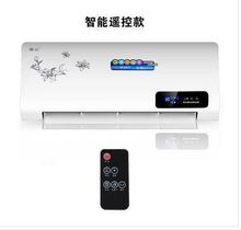 Free shipping Amphibious bathroom air conditioning remote control type household electric heater