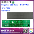 Diy kits p7.62 / F5 matrix led módulo painel de led board 16 * 64 dot 122 * 488 mm único F5 vermelho programável levou placa de tela