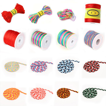 New Hot Selling 28 styles Stretch Cord Rubber Rope Nylon Bracelet Beads Strings Hair Strips Accessory DIY Cotton Twisted Cord image
