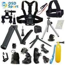 DSD TECH for GoPro 3-way grip arm stick chesty go pro mount kit for hero5 4 3 2 session black sjcam sj4000 m20 xiaomi yi 4k 08D