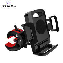 New Bike Phone Holder Locking Bicycle Mount Universal Cradle Clamp 360 Degrees Rotatable Rubber Bands Mobile Cell Stand