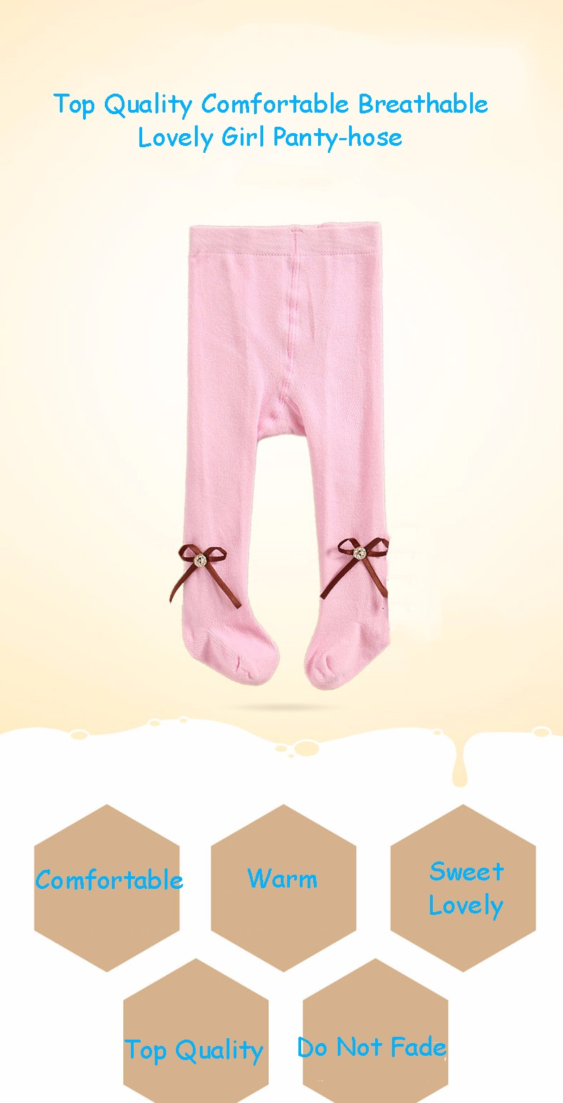 Girl Panty-hose (1)