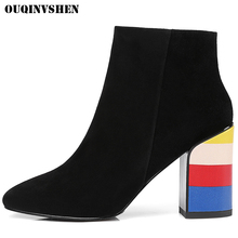 OUQINVSHEN Zipper Square Toe Women's Boots Casual Fashion Women Ankle Boots New Square heel High Heels 2017 Winter Ladies Boots