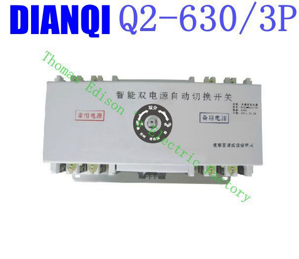 3P 630A MCB Q2-630/3P type Dual Power Automatic transfer switch 2sd718 d718 to 3p
