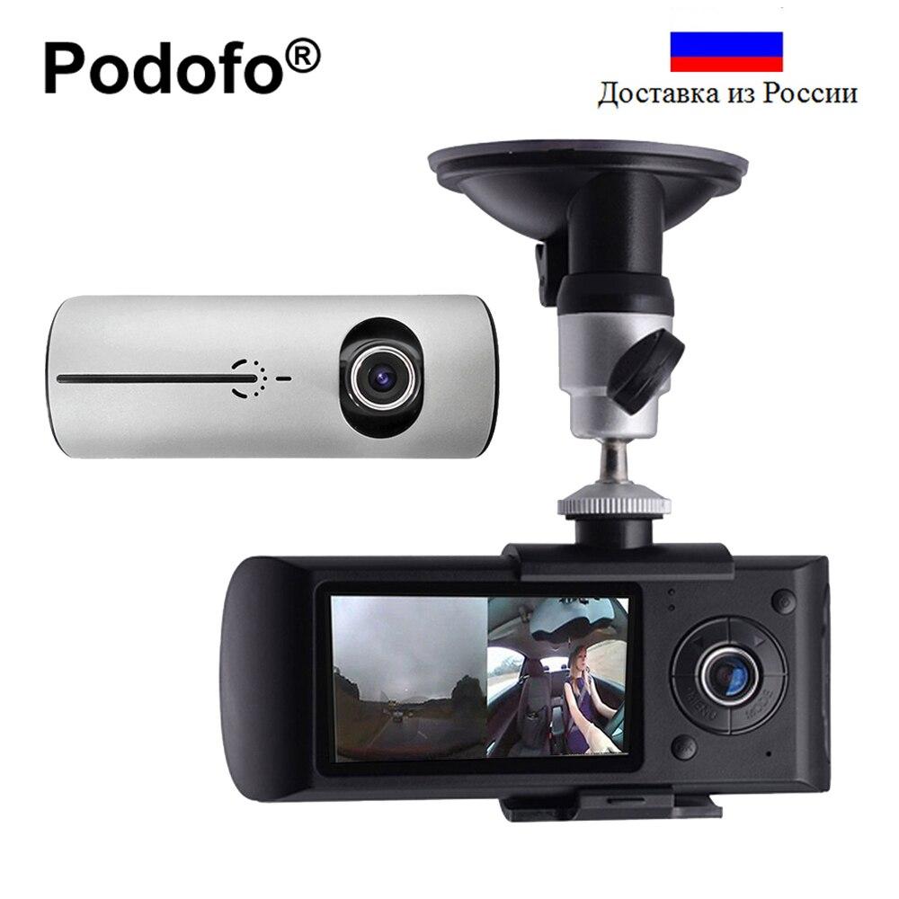 Podofo Car DVR Camcorder Camera Cycle-Recording Dashcam Lcd-X3000 R300 Video Dual-Lens