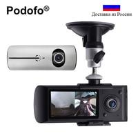 Dual Camera Car Black Box R300 X3000 FHD 1080P DVR GPS Logger And G Dual Camera