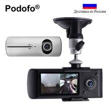 Podofo Dual Lens Car DVR Camera R300 Dashcam Video Digital Recorder with GPS 2.7″ TFT LCD X3000 Camcorder Cycle Recording DVR