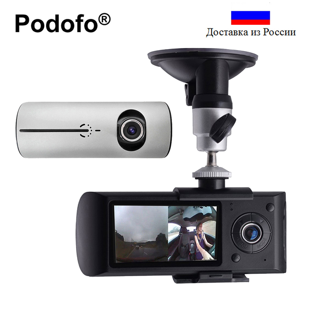 Podofo Dual Lens Car DVR Camera R300 Dashcam Video Digital Recorder with GPS 2.7 TFT LCD X3000 Camcorder Cycle Recording DVR