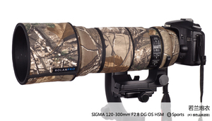 Image 3 - Rolanpro 렌즈 위장 코트 레인 커버 시그마 120 300mm f/2.8 os 스포츠 렌즈 보호 케이스 카메라 렌즈 보호 슬리브