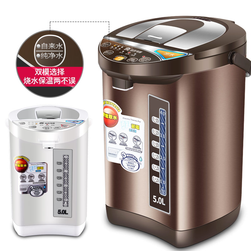 Fully Automatic Insulation Electric Thermos Kettle Household Intelligent Constant Temperature 5l High Capacity