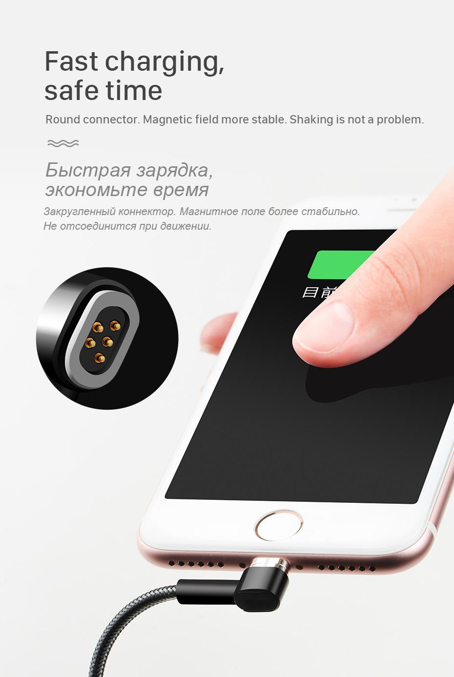 U20-Apple-L930_06
