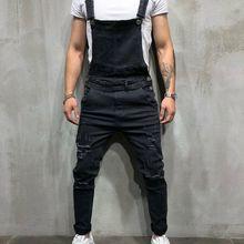 Мужские потертые джинсовые комбинезоны Carpenter Bib комбинезоны Moto Biker джинсовые штаны мужские брюки на подтяжках