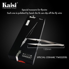 kaisi  High-Class Stainless Steel Precision Ceramics Head Tip Straight Tweezers for Mobile Phone Repair Tool