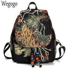 Новые винтажные женские рюкзак вышивка павлин блесток Рюкзак национальный бохо-бусы путешествия школа сумка для женщин