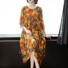 YICIYA Silk Dress for Women High Quality Plus Size Large Midi Floral Dresses Woman Party Night Summer 2019 Robe Loose Vestidos