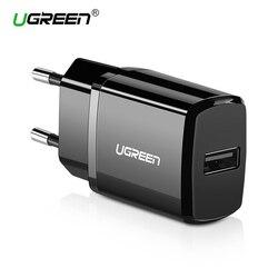 Ugreen 10.5 Вт Универсальный USB Зарядное устройство Путешествия стены Зарядное устройство адаптер смарт-мобильный телефон Зарядное устройство ...